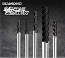 金刚石涂层石墨刀具在石墨电极加工中的应用